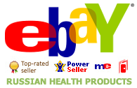 We are on ebay